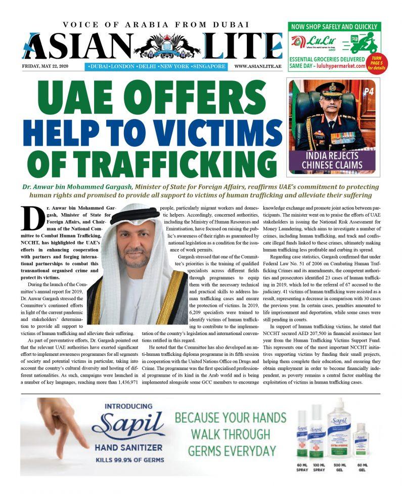 Asian Lite Dubai DD – May 22, 2020