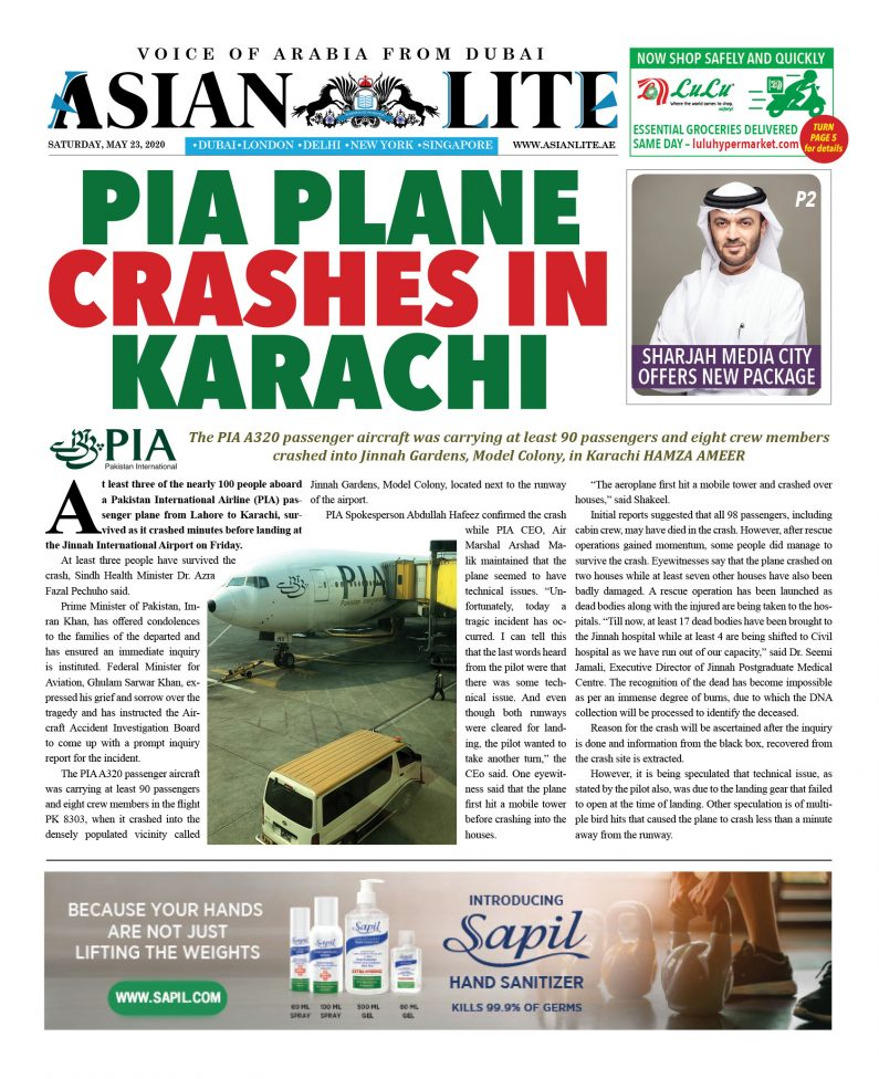 Asian Lite Dubai DD – May 23, 2020
