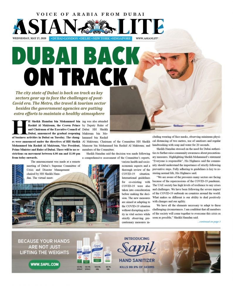 Asian Lite Dubai DD – May 27, 2020