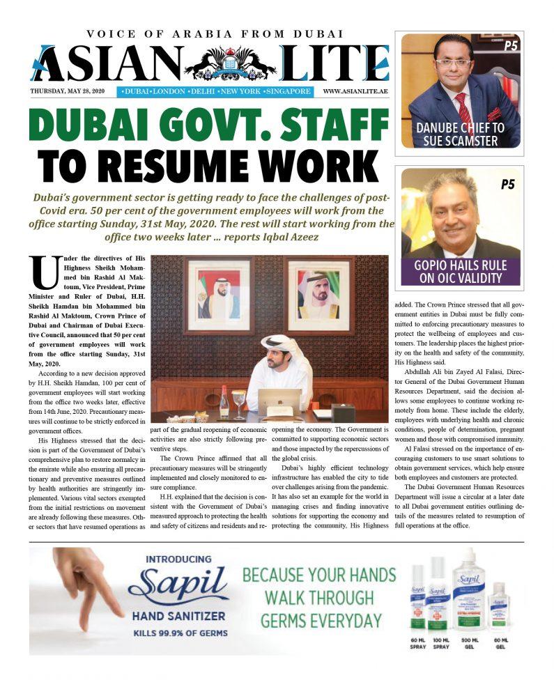 Asian Lite Dubai DD – May 28, 2020