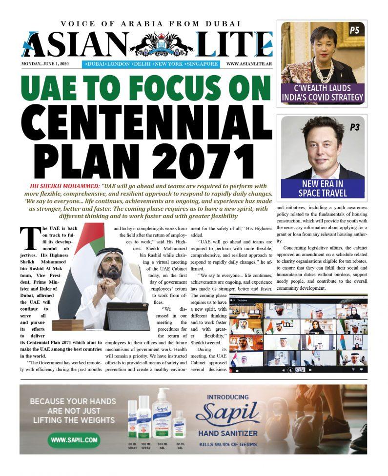 Asian Lite Dubai DD – June 1, 2020