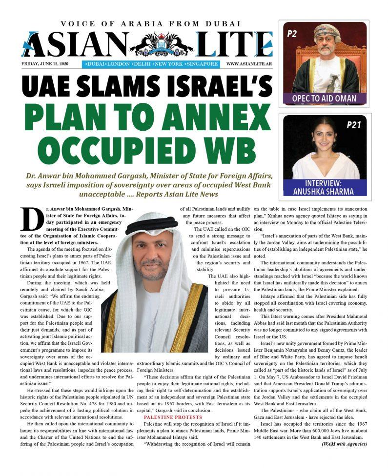 Asian Lite Dubai DD – June 12, 2020
