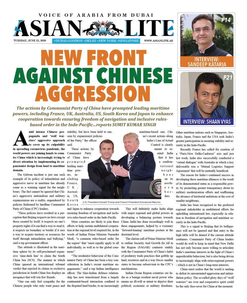 Asian Lite Dubai DD – June 23, 2020