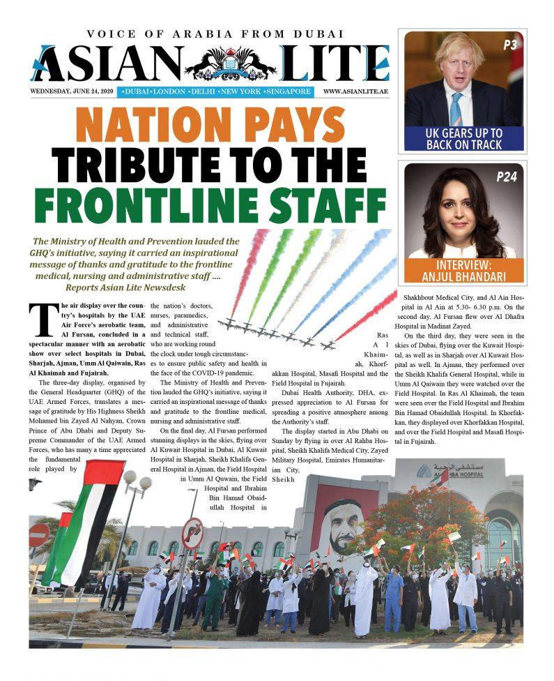Asian Lite Dubai DD – June 24, 2020