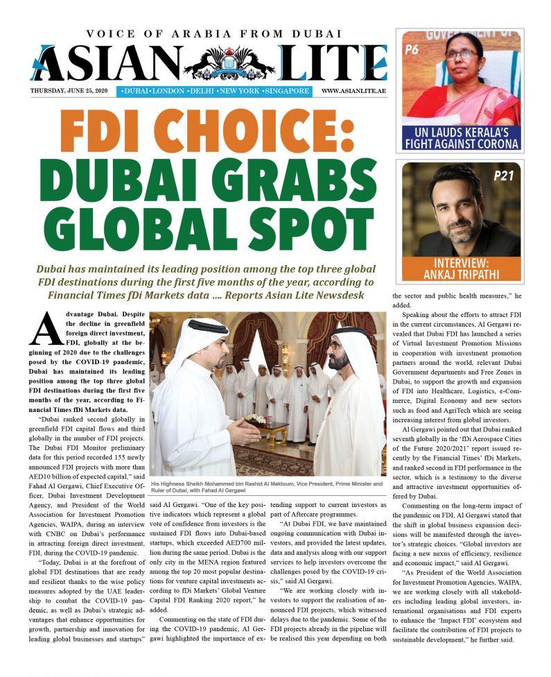 Asian Lite Dubai DD – June 25, 2020