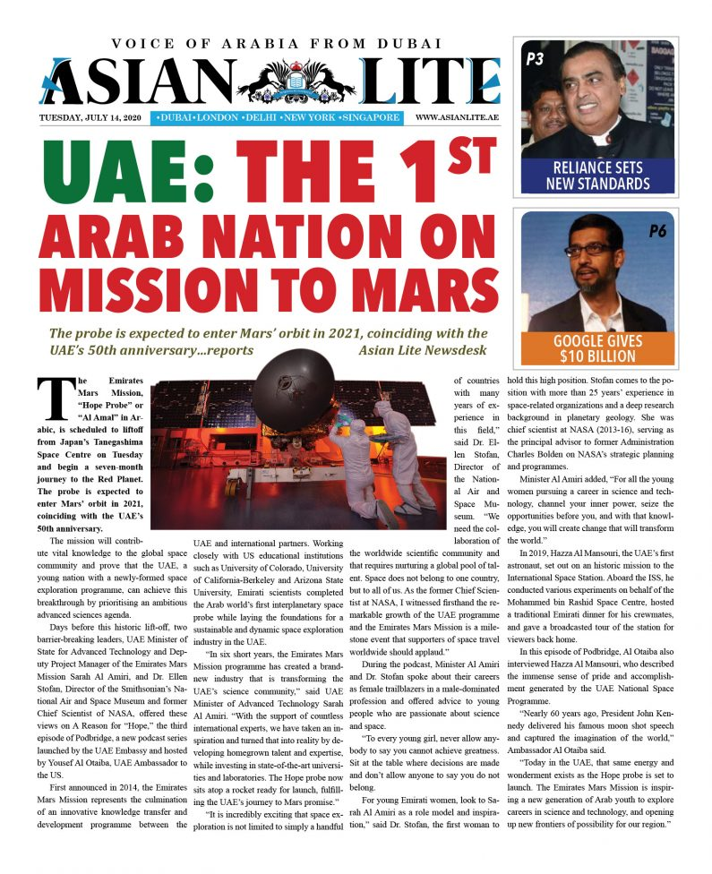Asian Lite Dubai DD – July 14, 2020