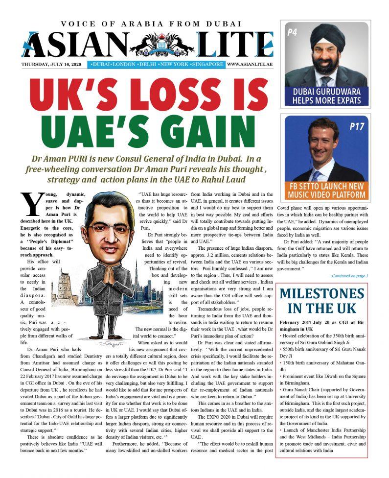Asian Lite Dubai DD – July 16, 2020