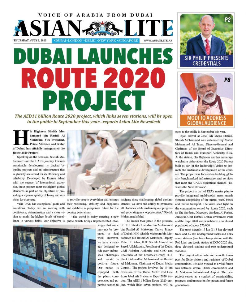 Asian Lite Dubai DD – July 9, 2020