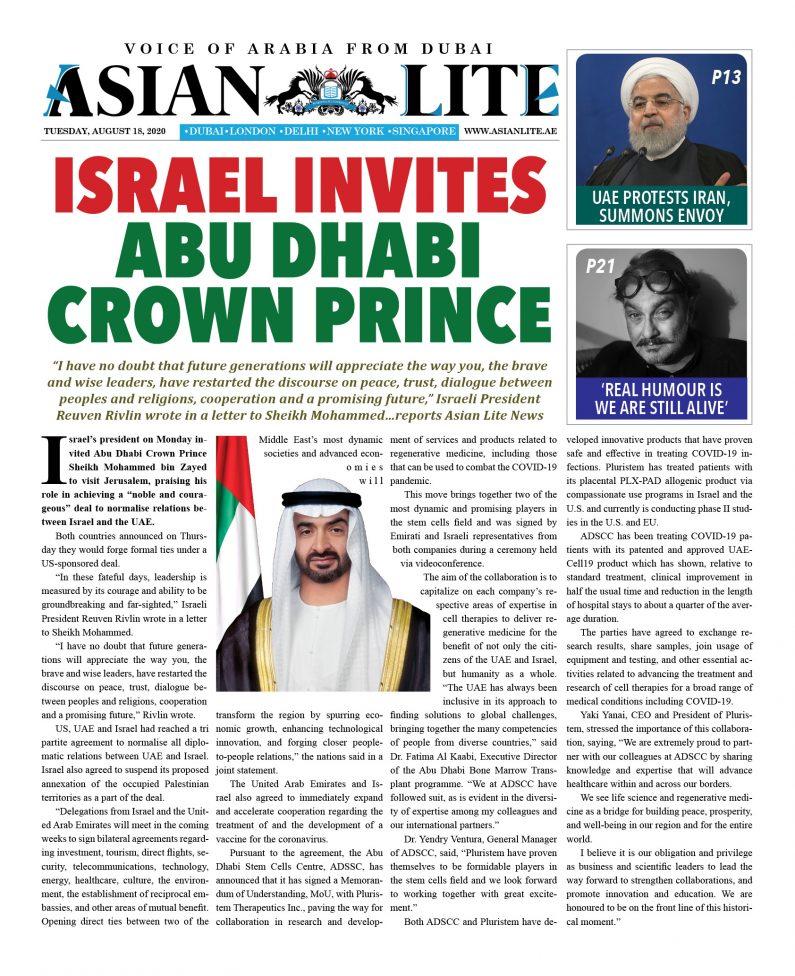 Asian Lite Dubai DD – Aug 18, 2020
