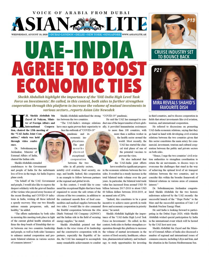 Asian Lite Dubai DD – Aug 19, 2020