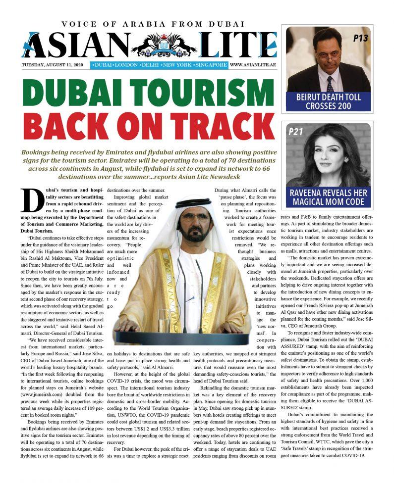 Asian Lite Dubai DD – Aug 11, 2020