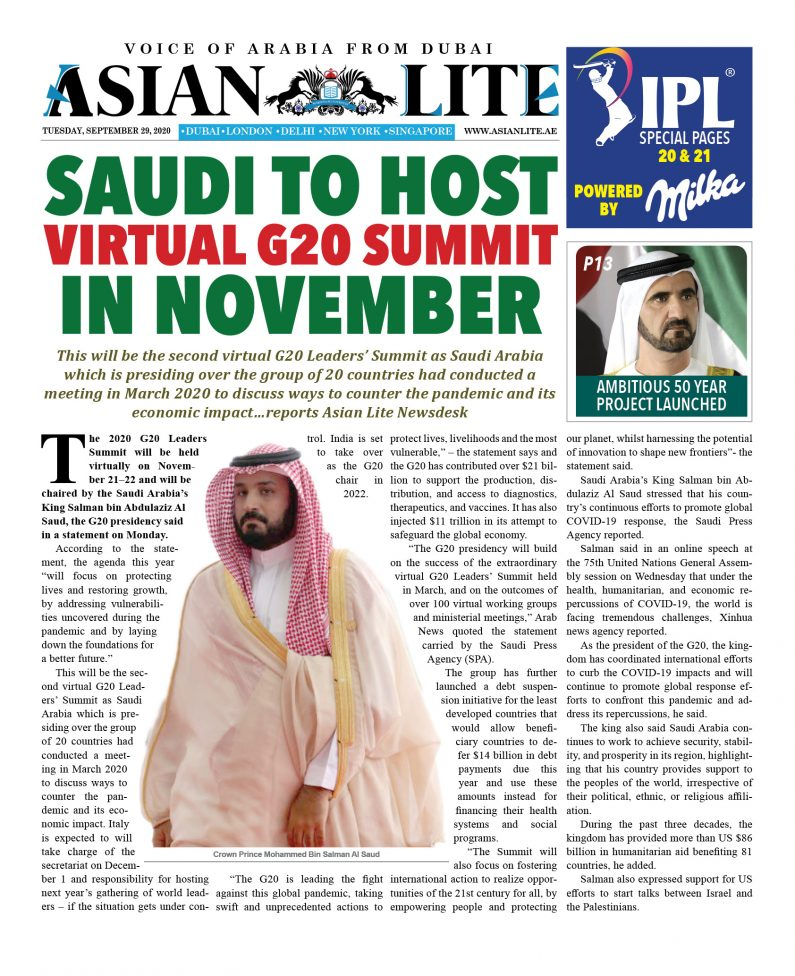 Asian Lite Dubai DD – Sep 29, 2020