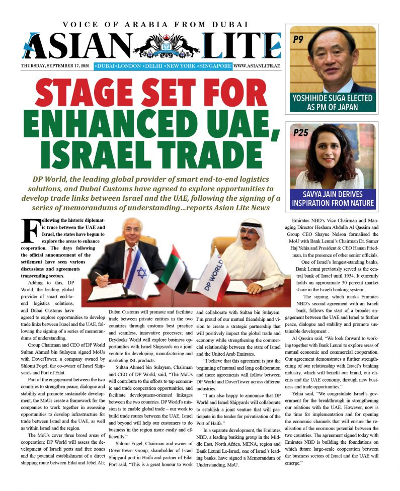 Asian Lite Dubai DD – Sep 17, 2020