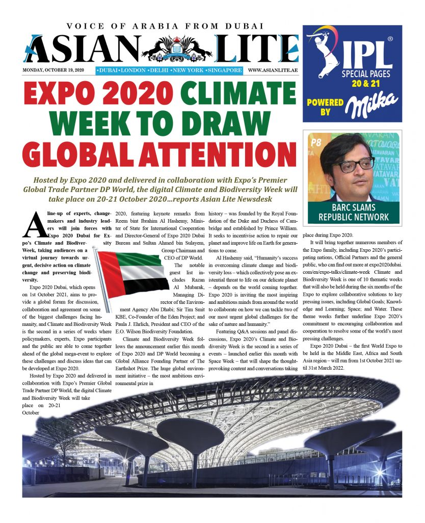 Asian Lite Dubai DD – Oct 19, 2020