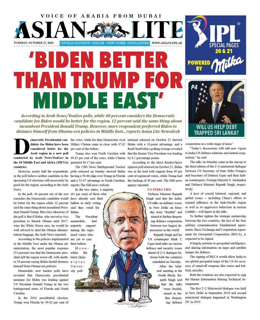 Asian Lite Dubai DD – Oct 27, 2020