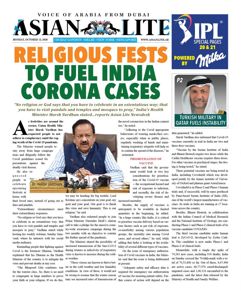 Asian Lite Dubai DD – Oct 12, 2020