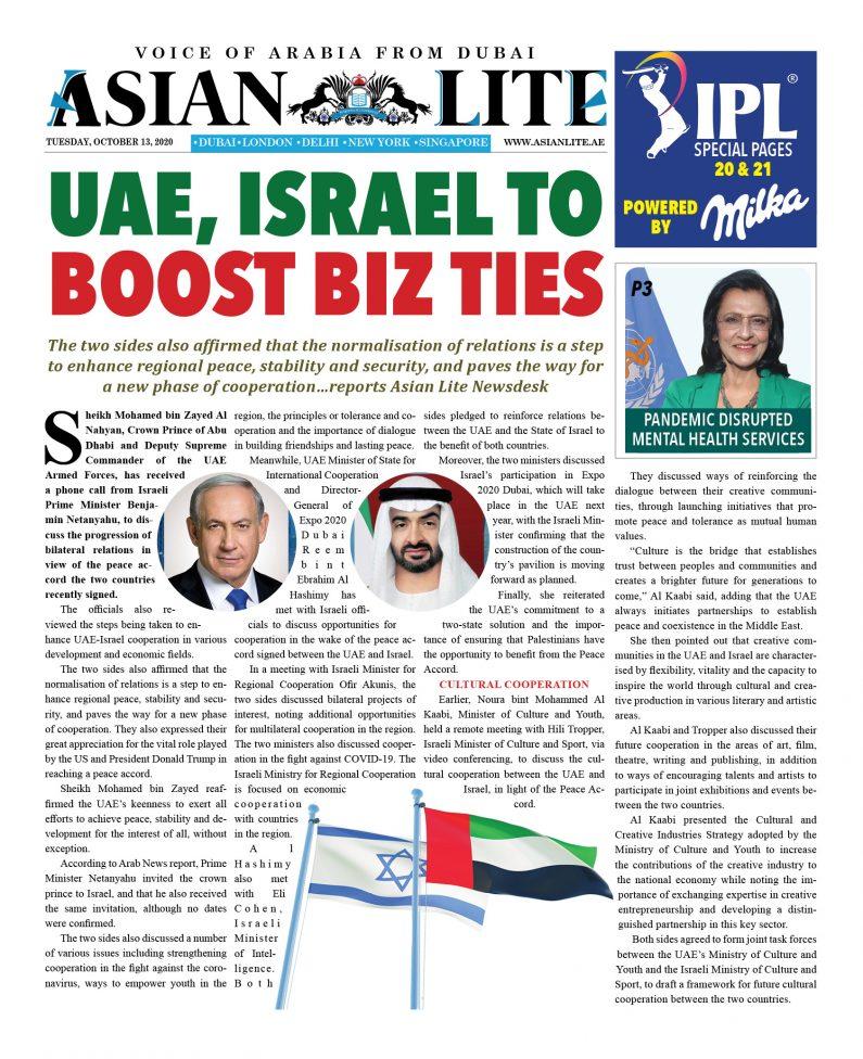 Asian Lite Dubai DD – Oct 13, 2020