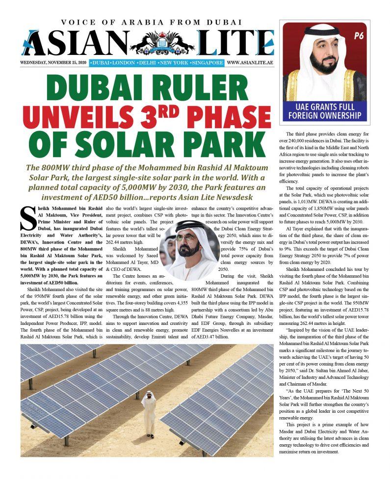 Asian Lite Dubai DD – Nov 25, 2020