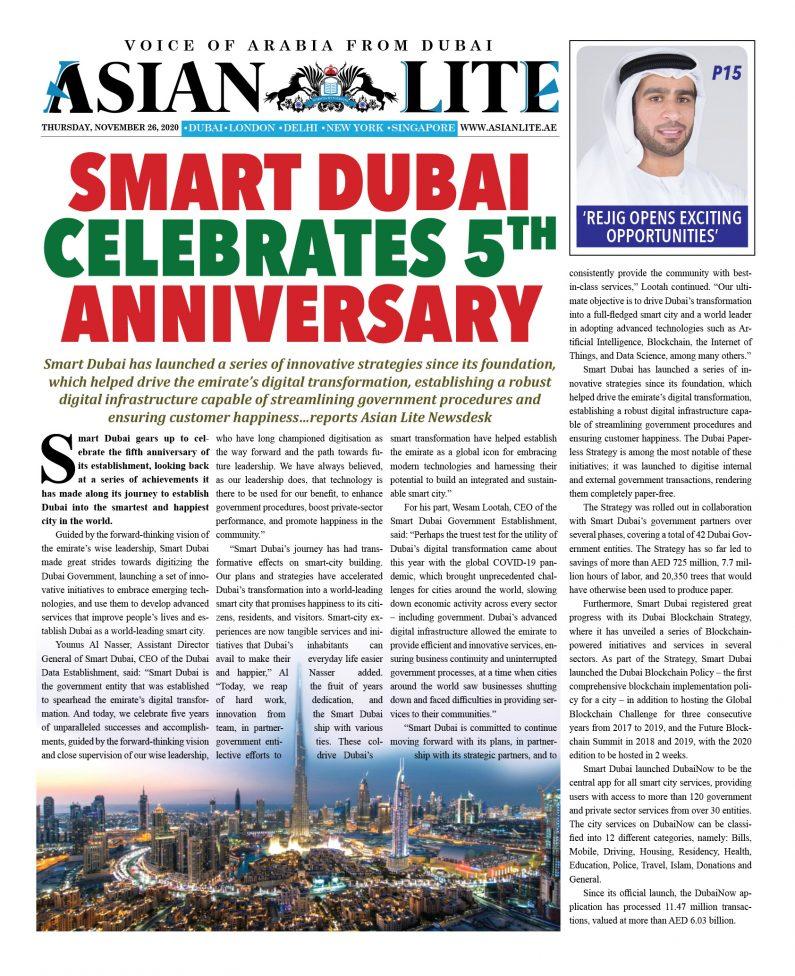 Asian Lite Dubai DD – Nov 26, 2020