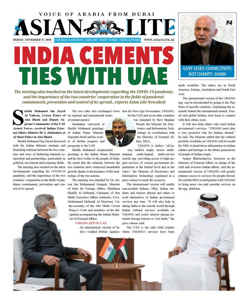 Asian Lite Dubai DD – Nov 27, 2020