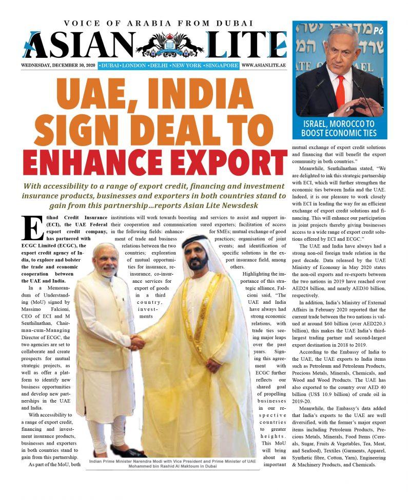 Asian Lite Dubai DD – Dec 30, 2020