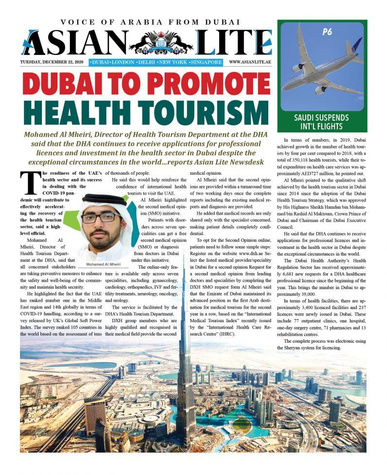 Asian Lite Dubai DD – Dec 22, 2020