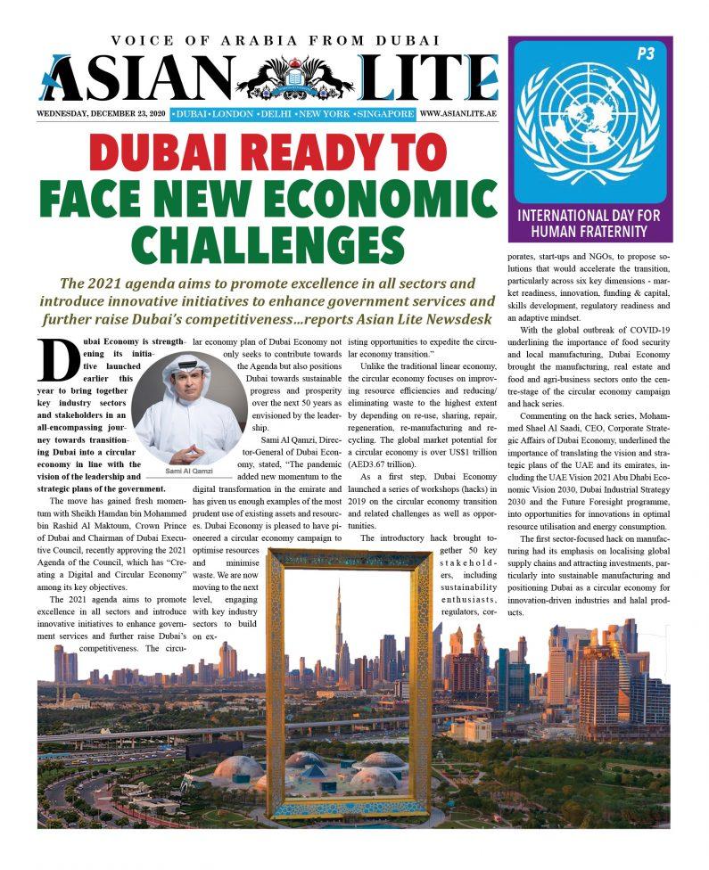Asian Lite Dubai DD – Dec 23, 2020