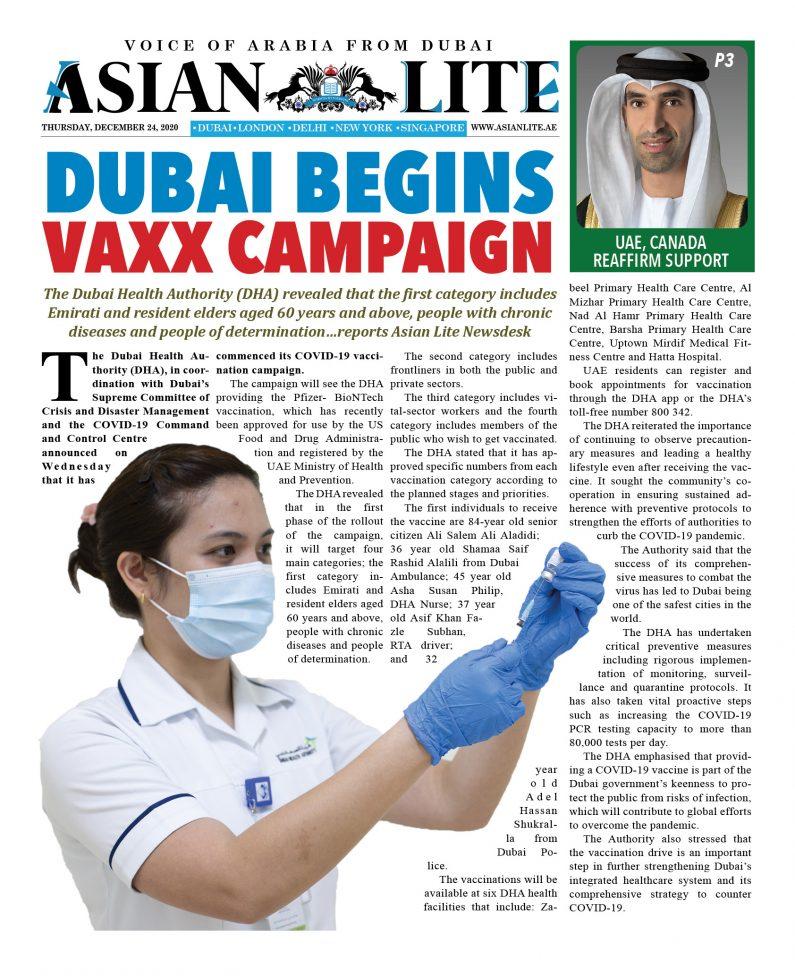 Asian Lite Dubai DD – Dec 24, 2020