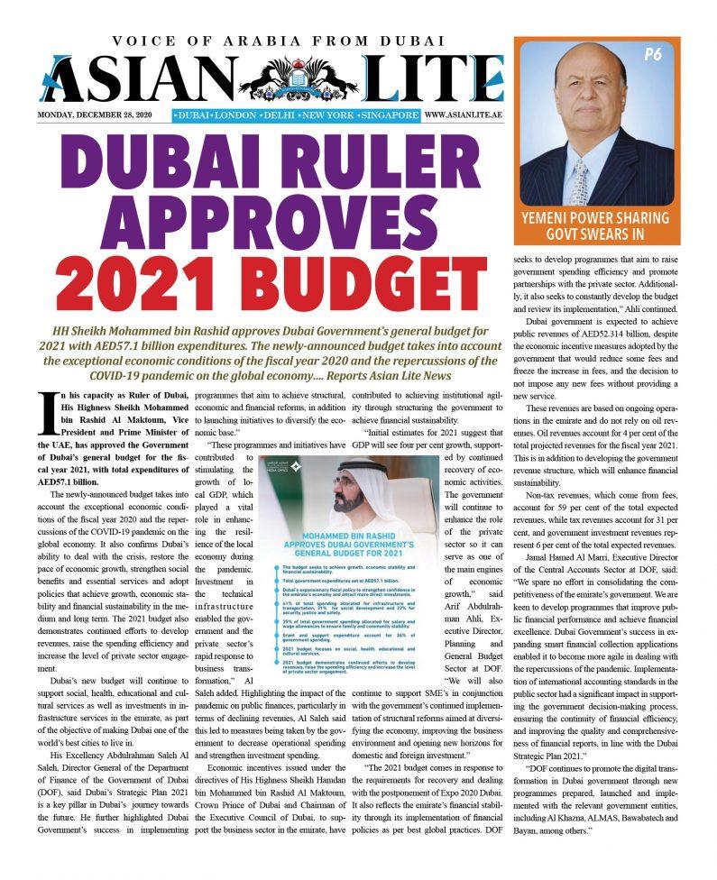 Asian Lite Dubai DD – Dec 28, 2020