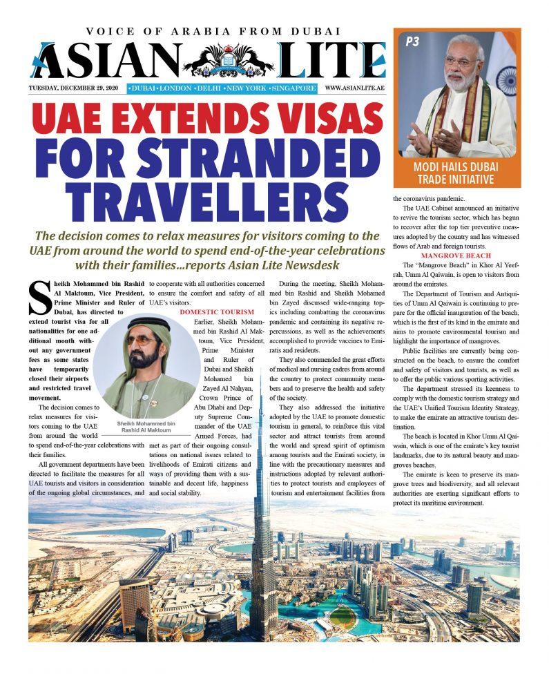 Asian Lite Dubai DD – Dec 29, 2020