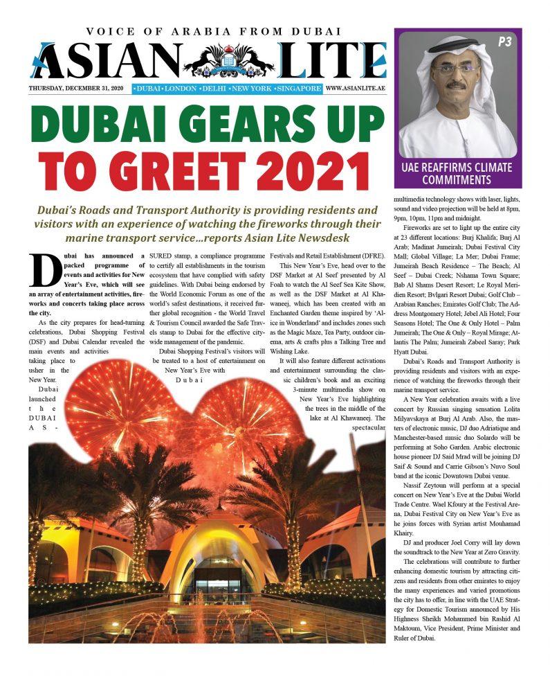 Asian Lite Dubai DD – Dec 31, 2020