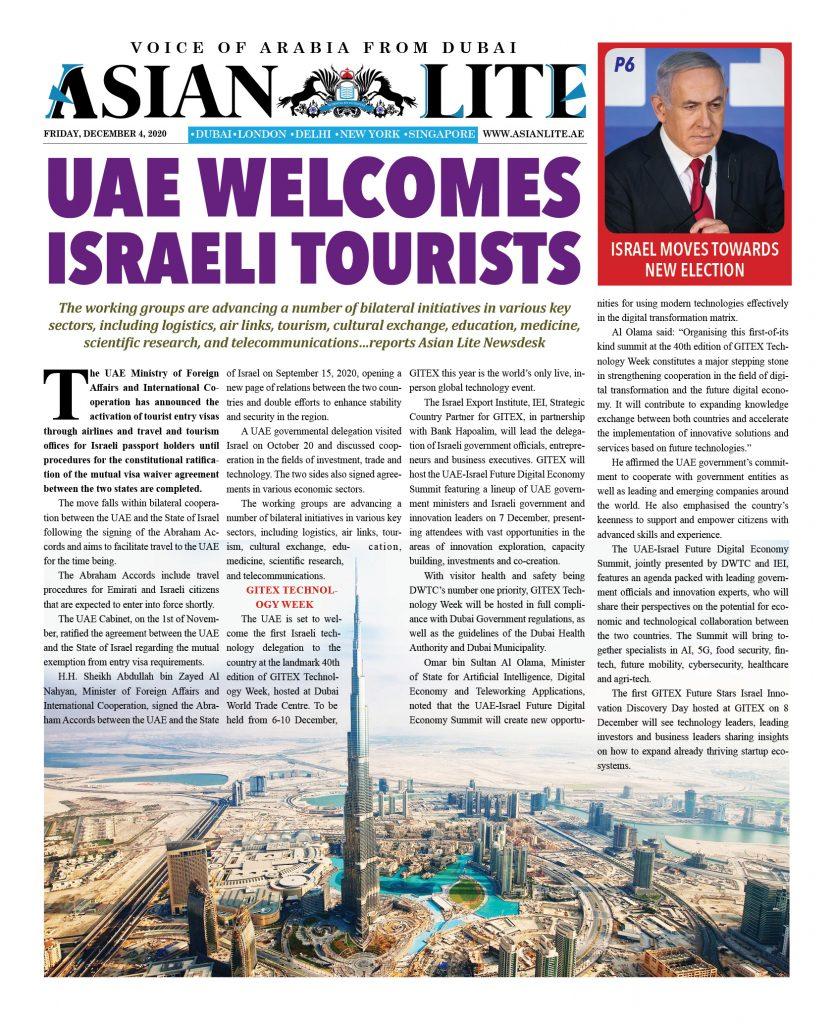 Asian Lite Dubai DD – Dec 4, 2020