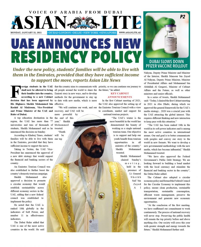 Asian Lite Dubai DD – Jan 25, 2021