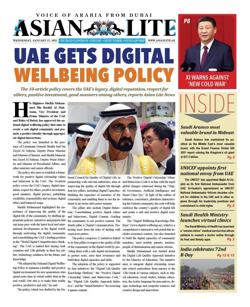 Asian Lite Dubai DD – Jan 27, 2021