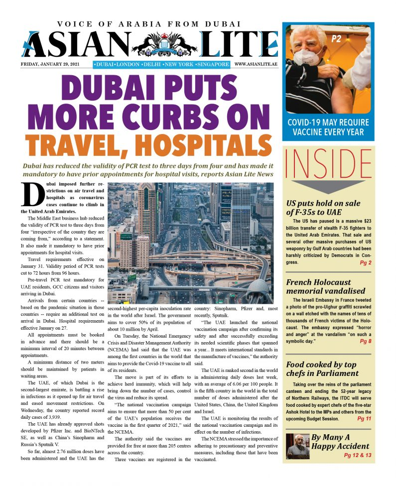 Asian Lite Dubai DD – Jan 29, 2021