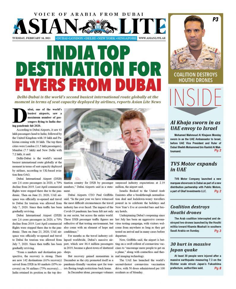 Asian Lite Dubai DD – Feb 16, 2021