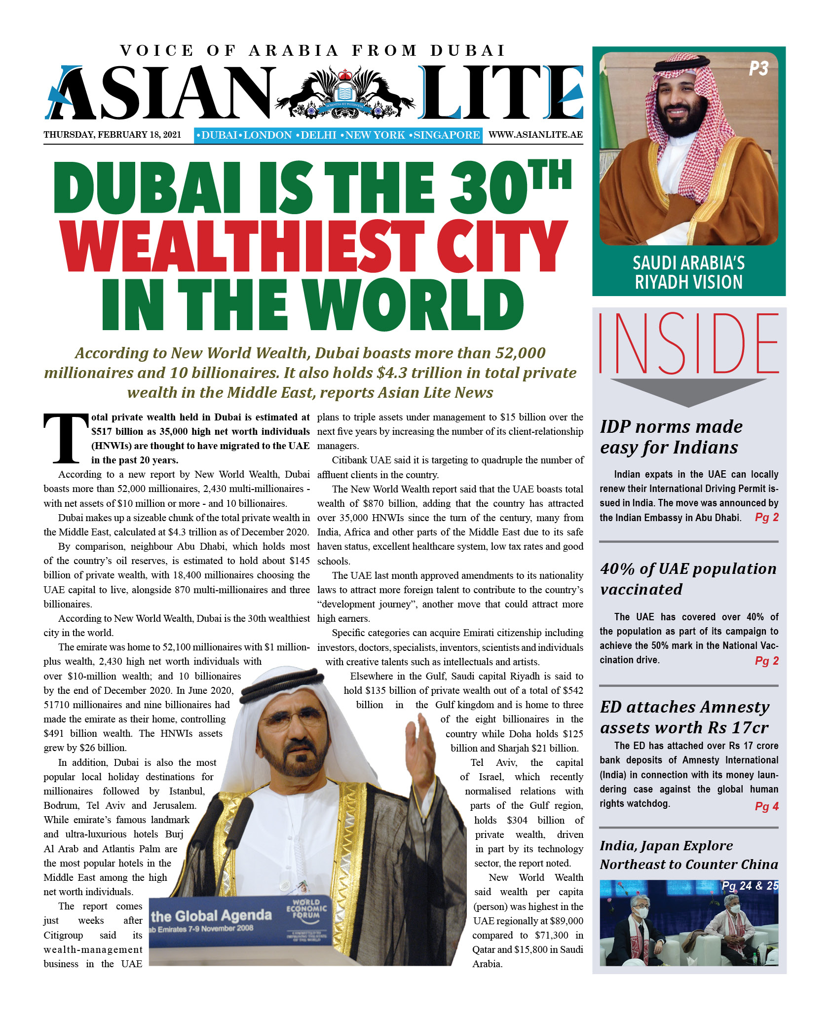 Asian Lite Dubai DD – Feb 18, 2021