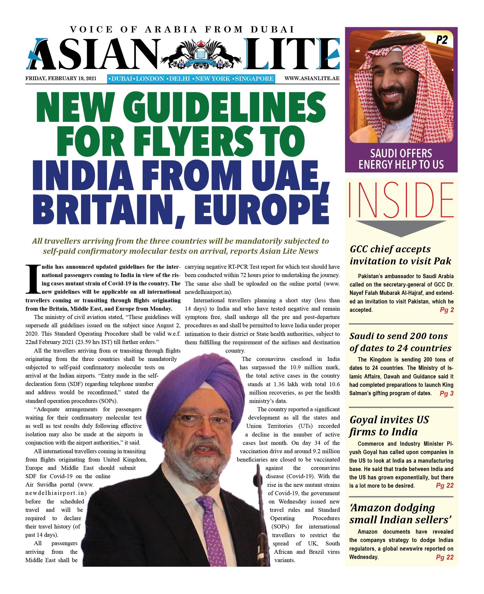 Asian Lite Dubai DD – Feb 19, 2021