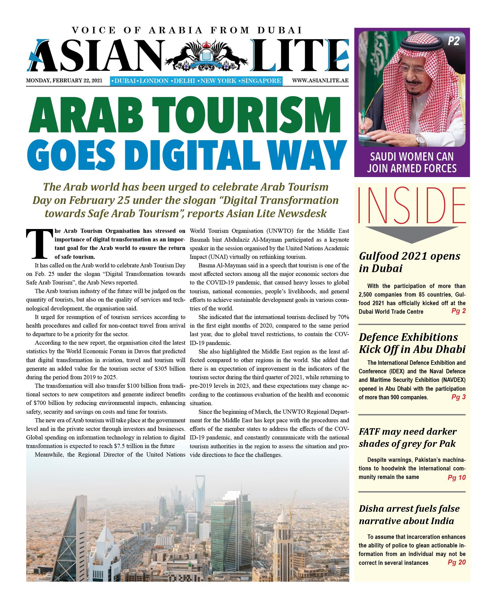Asian Lite Dubai DD – Feb 22, 2021