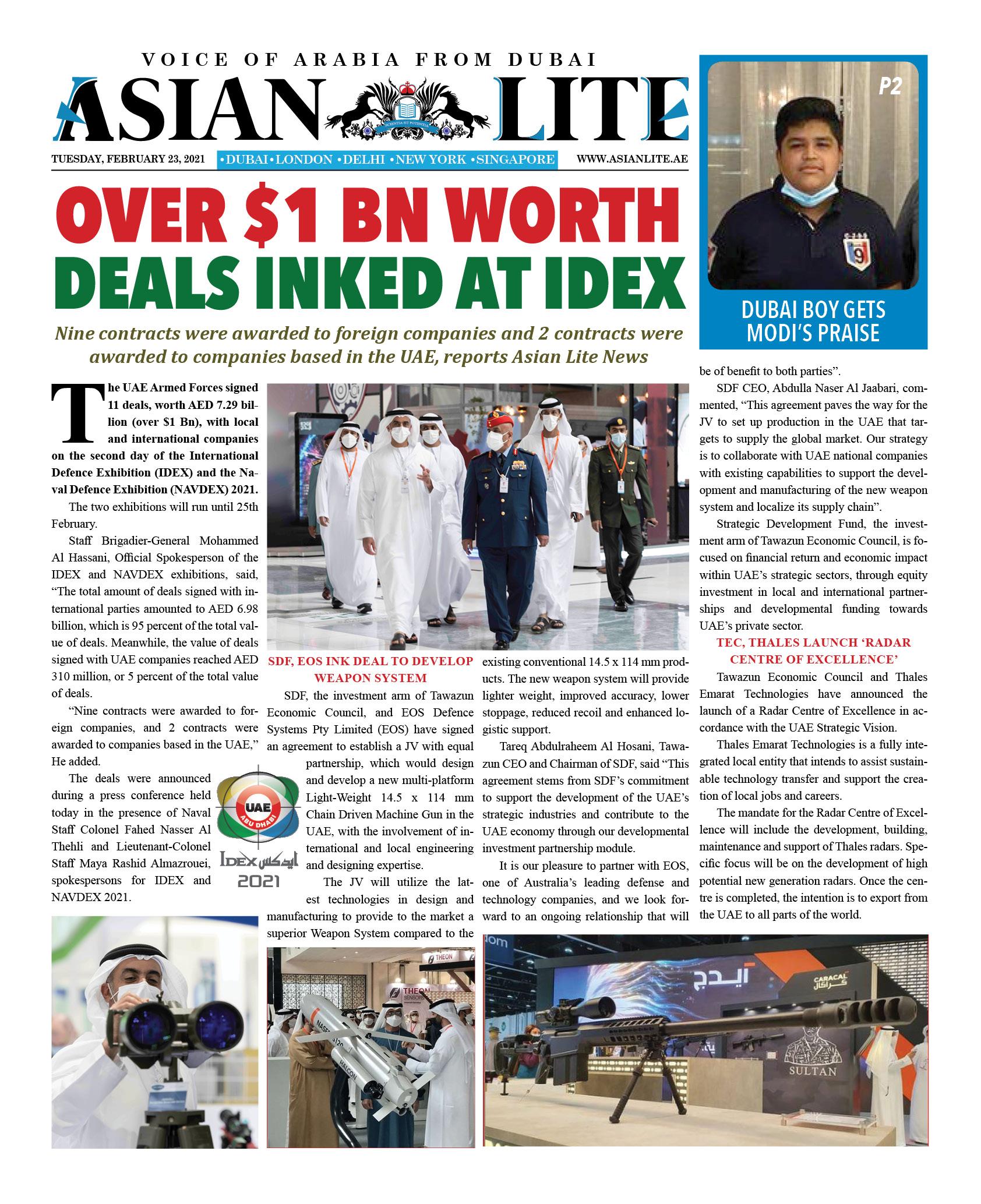 Asian Lite Dubai DD – Feb 23, 2021