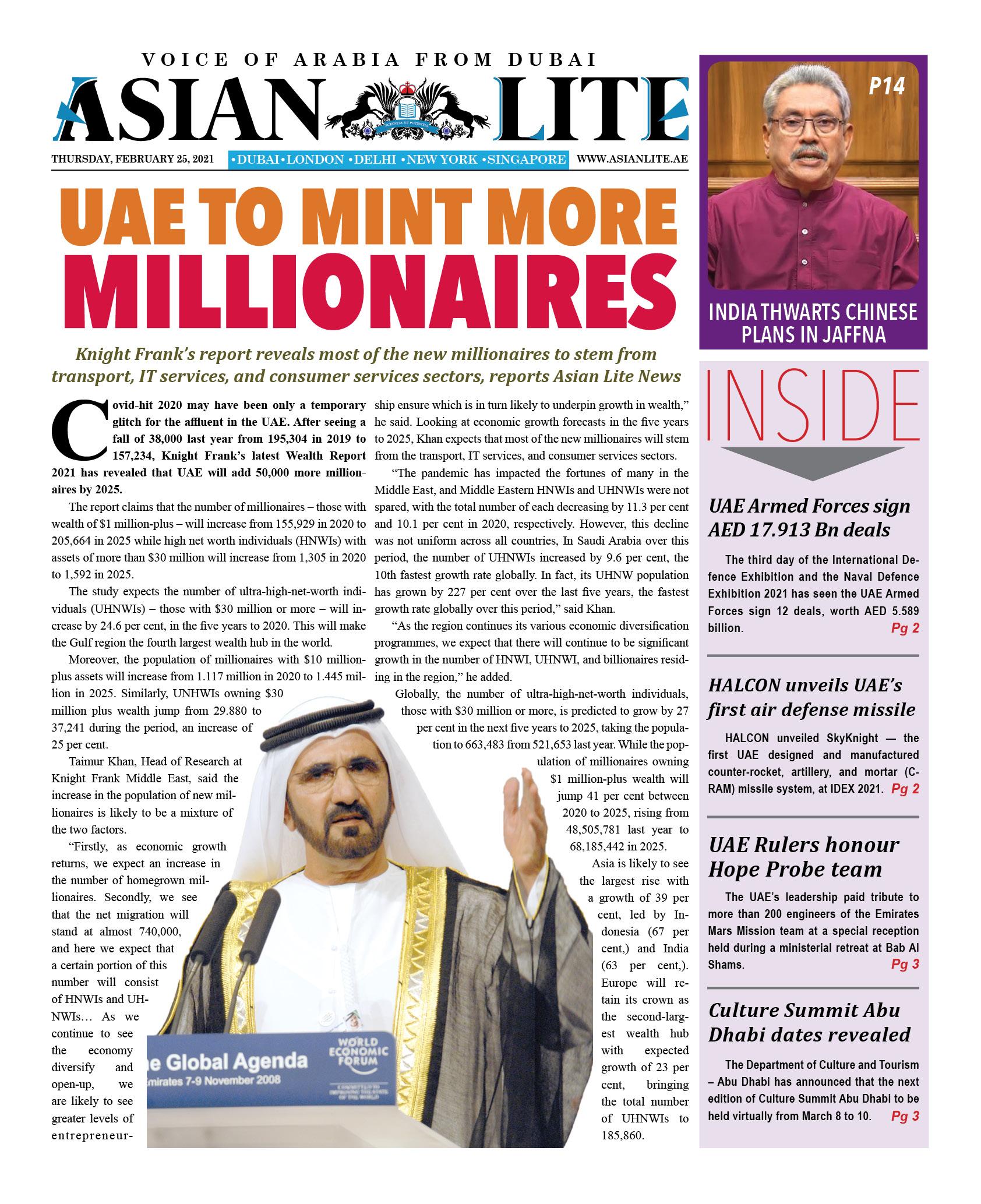 Asian Lite Dubai DD – Feb 25, 2021