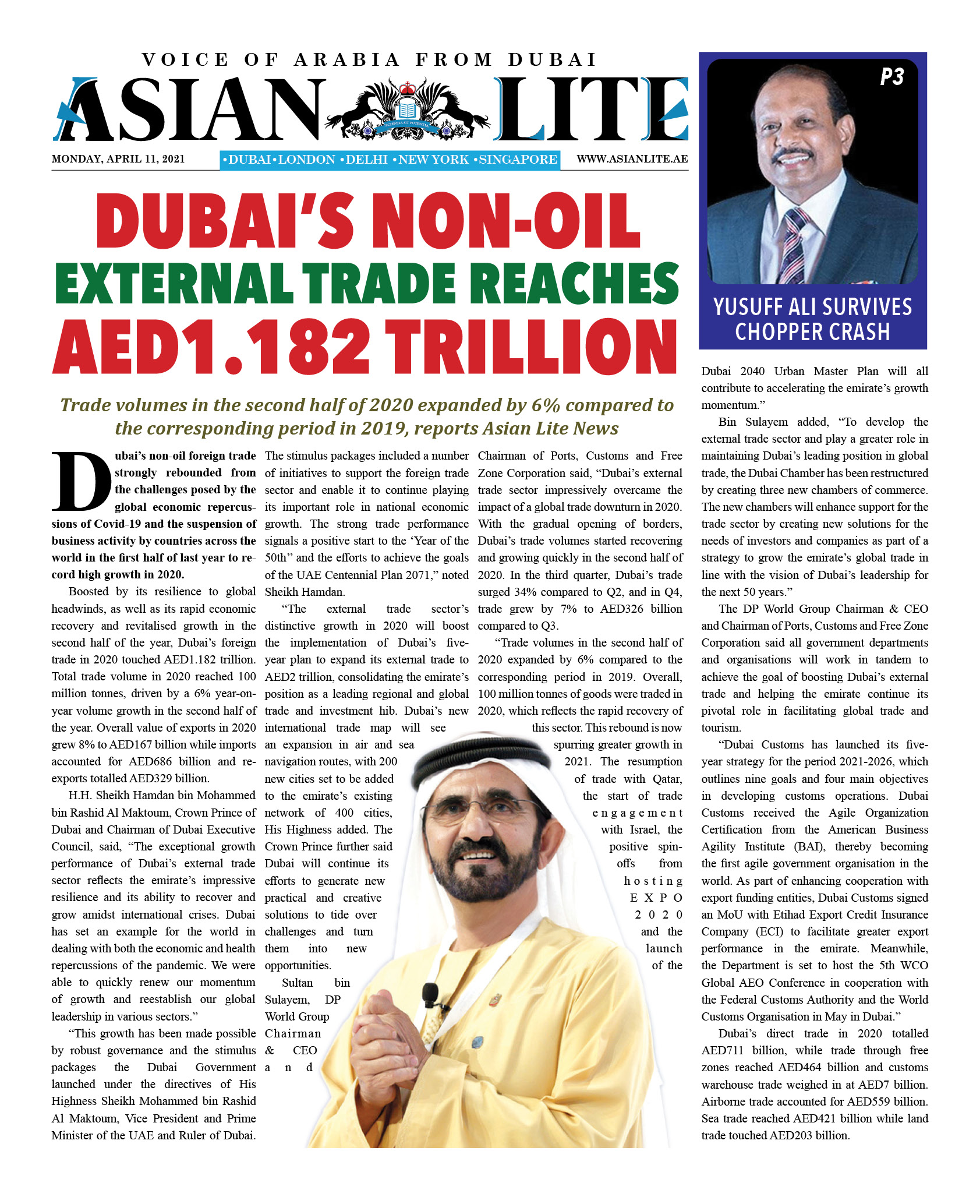 Asian Lite Dubai DD – Apr 12, 2021