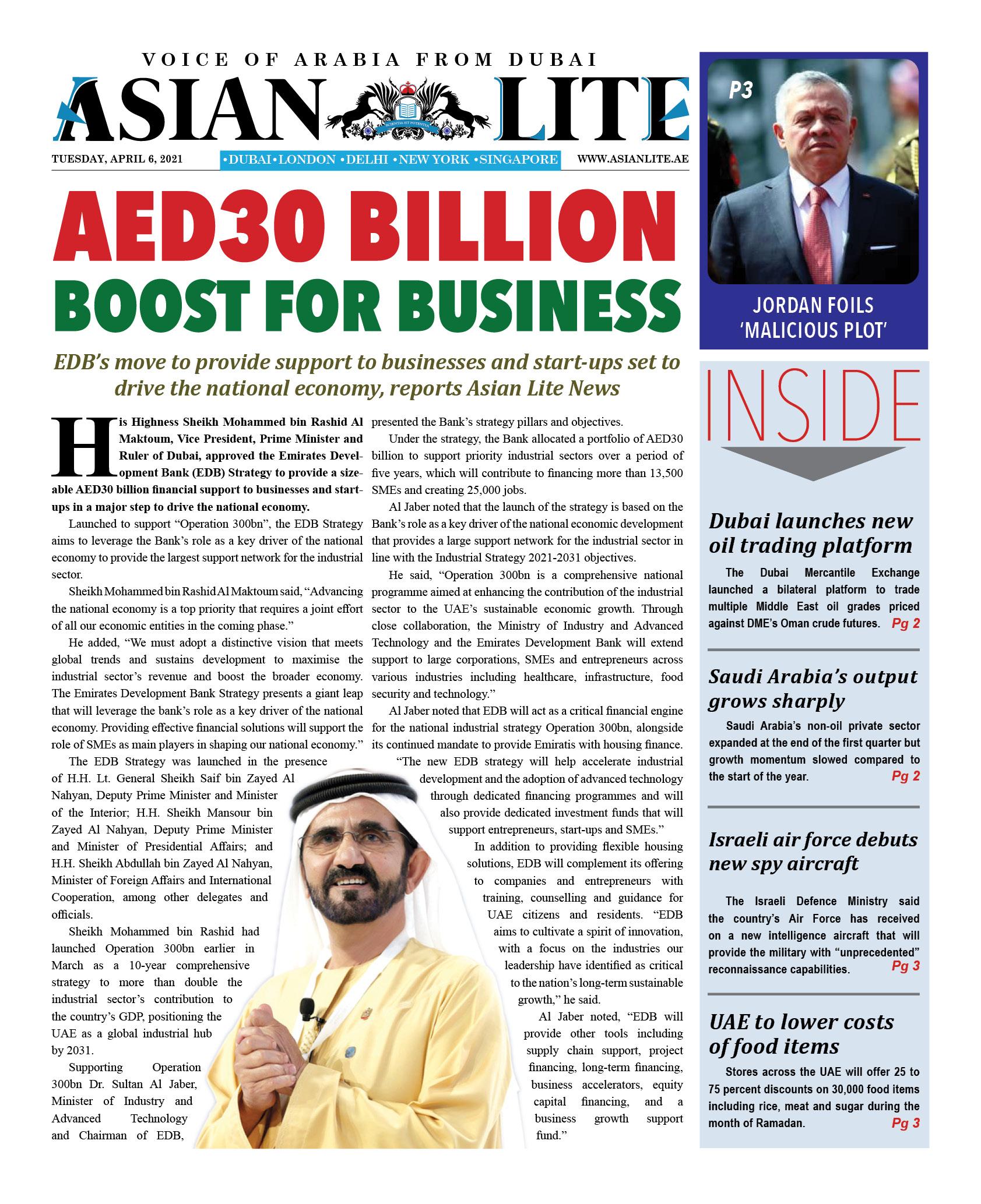 Asian Lite Dubai DD – Apr 6, 2021