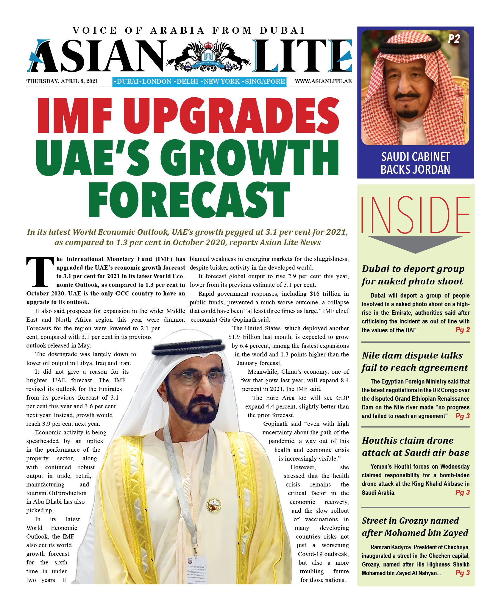 Asian Lite Dubai DD – Apr 8, 2021