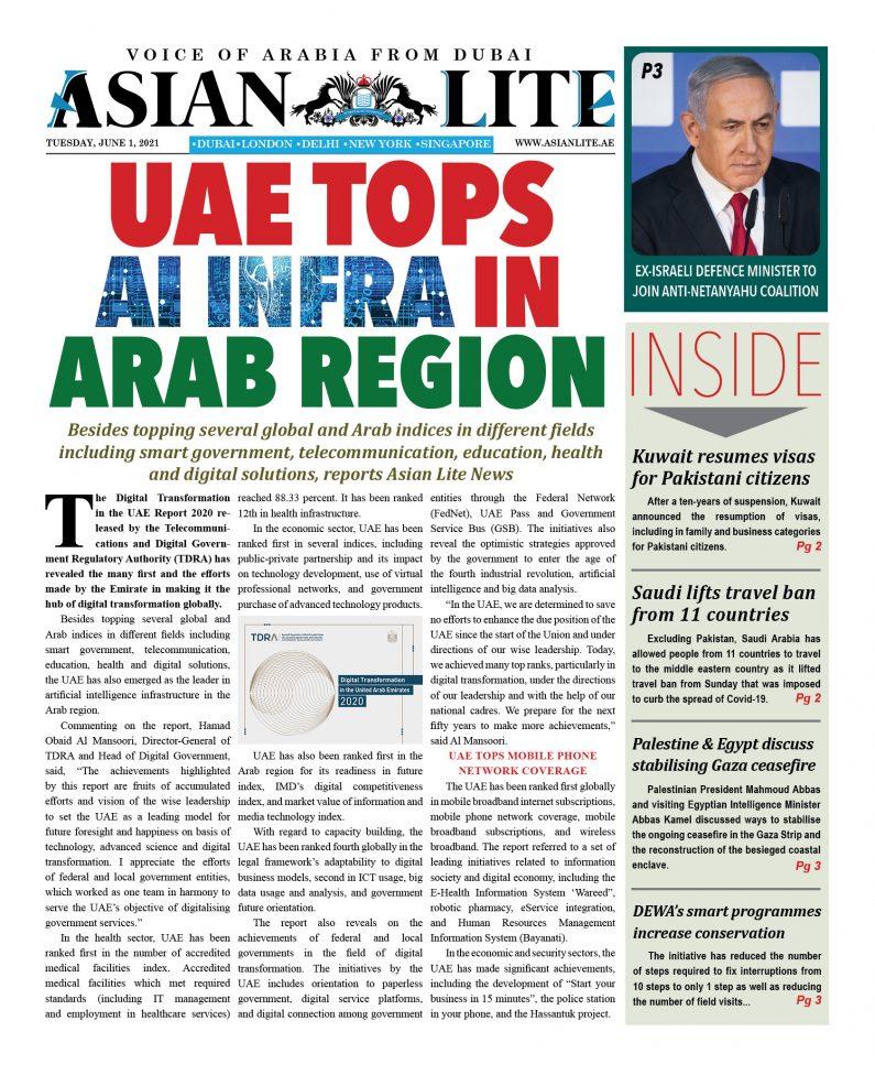 Asian Lite Dubai DD – June 1, 2021