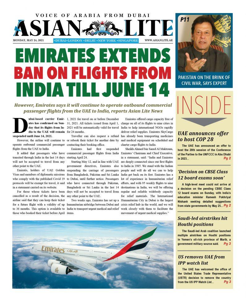 Asian Lite Dubai DD – May 24, 2021
