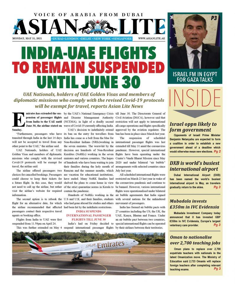 Asian Lite Dubai DD – May 31, 2021