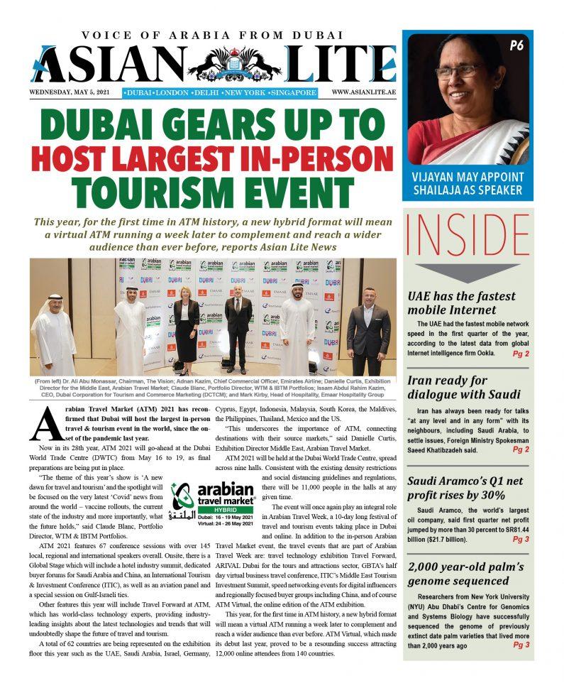 Asian Lite Dubai DD – May 5, 2021