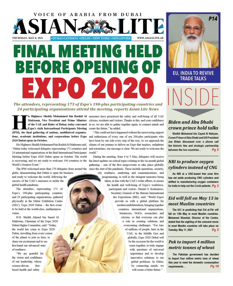 Asian Lite Dubai DD – May 6, 2021