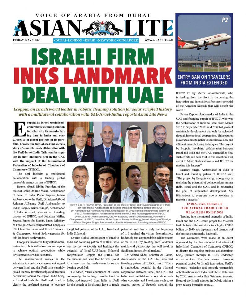 Asian Lite Dubai DD – May 7, 2021
